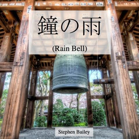 Rain Bell